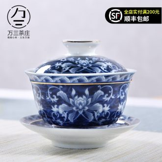 Three thousand tea tureen ceramic cups three bowls of household blue and white tureen tea machine manually restore ancient ways to bowl