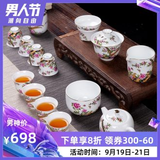 Colored enamel kung fu tea set home office of a complete set of gift set small tureen masters cup tea jingdezhen ceramics