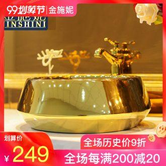 Gold cellnique jingdezhen ceramic sanitary ware art stage basin sink basin 623 gold-plated