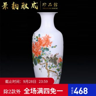 Jingdezhen ceramic flower vases new Chinese style living room decoration crafts are contemporary and contracted household porcelain