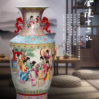 Jinling twelve women of jingdezhen ceramics hand-drawn characters beauty landing big vase household adornment furnishing articles