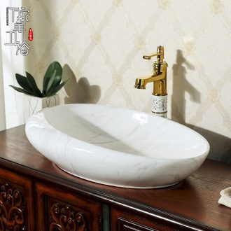 M beautiful ceramic art basin basin on its rectangular lavabo european-style bathroom sinks marble