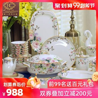 Fire color suit dishes household tableware bowls dish bowl chopsticks contracted Europe type 60 skull jingdezhen chinaware plate