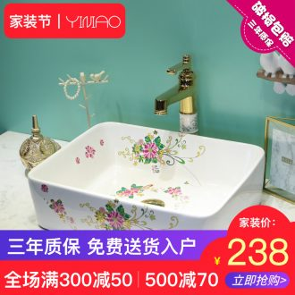 Basin stage basin rectangle ceramic household European toilet lavabo, jingdezhen art lavatory basin