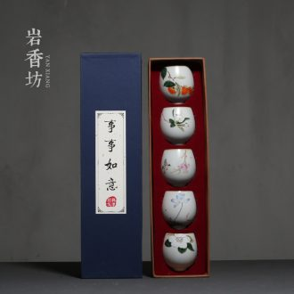 YanXiang fang your kiln open piece of archaize suit ceramic cups kung fu master sample tea cup gift box the tea sets
