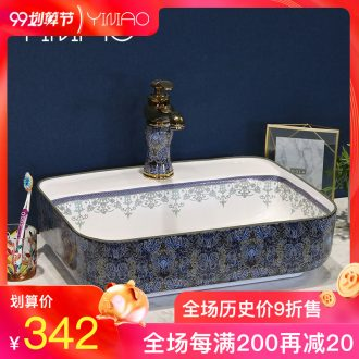 Million birds ceramic art basin on its oval sink european-style bathroom sinks jingdezhen basin