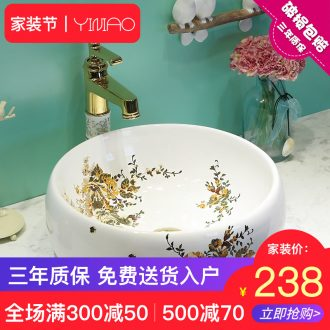 Jingdezhen stage basin waist drum circle lavatory ceramic household basin bathroom basin of wash one European art