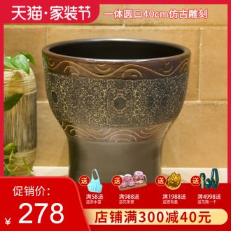 Toilet is ceramic art basin mop mop pool pool one-piece mop pool diameter 40 cm archaistic design