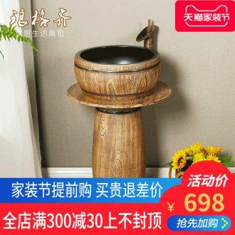 Post, vertical basin of wash one's toilet one pillar basin ceramic column type lavatory floor balcony