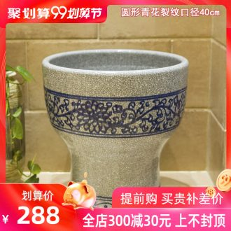 Koh larn, qi ceramic art basin mop mop pool ChiFangYuan one-piece mop pool blue and white crack diameter 40 cm