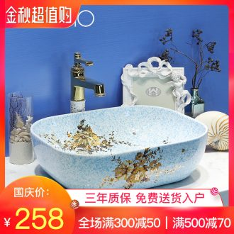 Jingdezhen ceramic stage basin sink rectangular basin bathroom basin art lavatory contracted household
