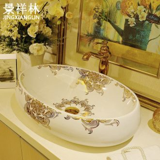 The stage basin ceramic art more oval toilet lavabo European square lavatory basin basin