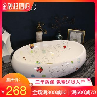 Color bubble art stage basin of jingdezhen ceramic lavatory toilet oval basin on the sink