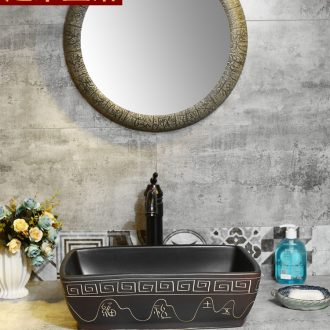 Creative stage basin sink square restoring ancient ways of song dynasty Chinese art ceramic lavatory basin basin of household