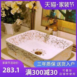 The stage basin ceramic art more rectangular toilet lavabo European square lavatory basin basin