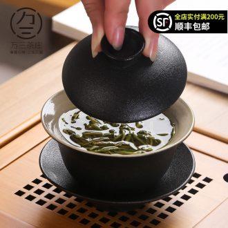 Three thousand tea tureen large home only three bowl of black crude pottery tureen ceramic kunfu tea tea tea cup