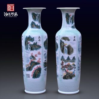 Jingdezhen ceramics landscape of large vases, new Chinese style villa living room opening custom decorative furnishing articles