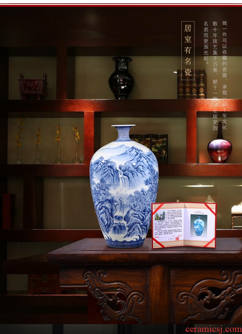 Blue and white landscape painting master of jingdezhen ceramic vase of blue and white porcelain vase painting vases, decorative gifts furnishing articles