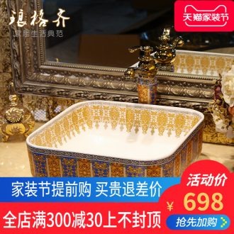 Post's art basin stage basin rectangle on the toilet lavabo ceramic face basin washing a face of household