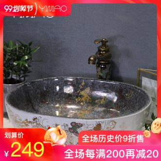 Million birds stage basin sink home half embedded lavatory toilet ceramic basin oval taichung basin