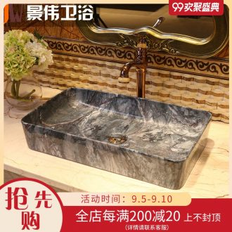 60 cm large size ceramic lavatory basin art square on European lavabo wash basin basin that wash a face