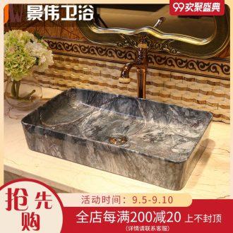 60 cm large size ceramic lavatory basin art square on European lavabo wash basin basin that wash a face