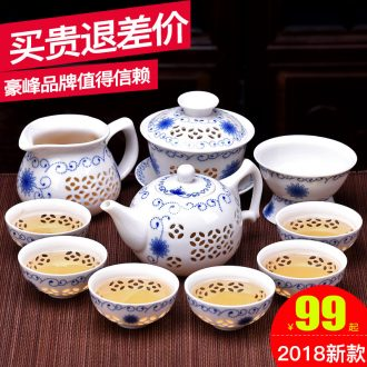 HaoFeng exquisite hollow out of blue and white porcelain ceramic kung fu tea set domestic cup teapot GaiWanCha sea gift set