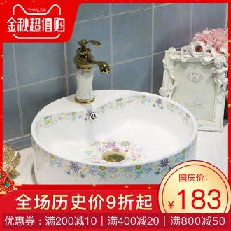 Retro ceramic toilet basin of wash basin stage basin sink European small household art creative circle