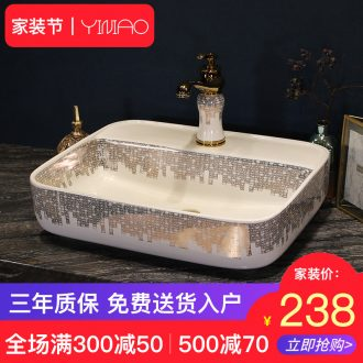 The stage basin rectangle ceramic lavatory household the sink basin bathroom European jingdezhen art basin