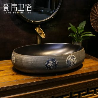 Ceramic art basin of wash large European stage basin retro ellipse porcelain sink basin basin that wash a face