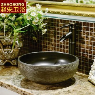 Basin of Chinese style restoring ancient ways small ceramic table 35 cm square basin creative toilet lavabo lavatory household