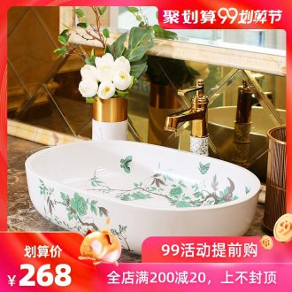 Jingdezhen rain spring on the ceramic POTS art ellipse home toilet lavatory basin faucet sets the balcony