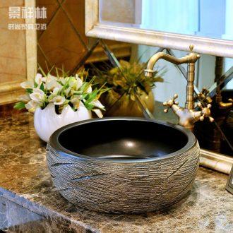 Lavatory ceramic European art circle cornucopia form toilet stage basin basin sink basin on stage