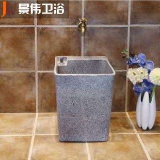 JingWei bathroom balcony contracted retro art ceramic mop mop pool toilet bath