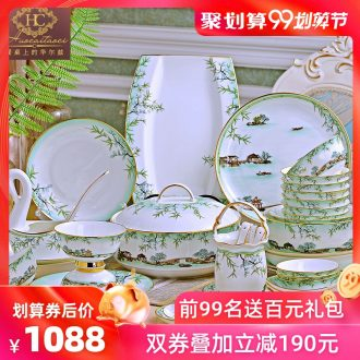 The dishes suit household of Chinese style top grade dishes tableware suit contracted bone porcelain wedding gifts chopsticks