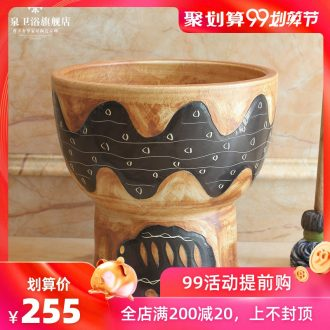 Jingdezhen rain spring mop mop pool balcony art basin bathroom wash mop mop pool pool to drag its home