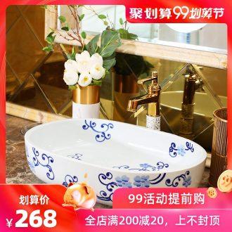 Jingdezhen rain spring basin art ceramics on elliptic basin lavatory toilet lavabo hotel balcony