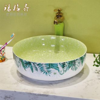 Koh larn, qi ceramic American stage basin sink single European toilet lavatory pool household art basin