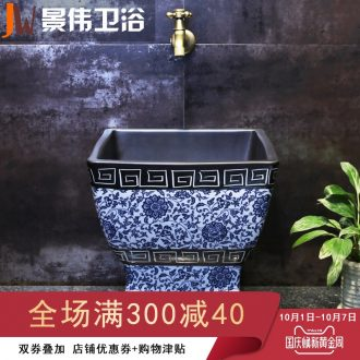 Retro mop pool ceramic mop pool courtyard balcony large mop pool toilet automatic control topaz pool