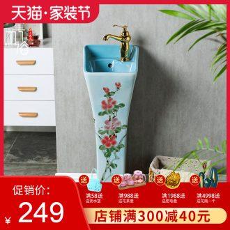 Small family model vertical column pillar lavabo basin integrated ceramic lavatory toilet floor type basin