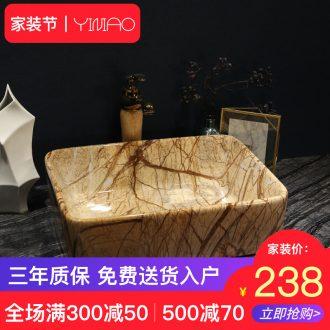 Jingdezhen art lavatory modern ceramic face basin bathroom sink basin stage basin round Europe type