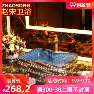 Zhao song American retro Mediterranean ceramic square basin size toilet lavabo Chinese lavatory on stage