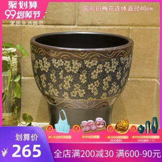 Koh larn, qi ceramic art basin mop mop pool ChiFangYuan one-piece mop pool diameter 40 cm clubs