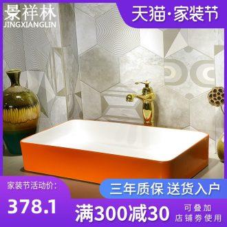 Simple lavabo stage basin ceramic continental basin of household toilet basin rectangle bathroom sinks