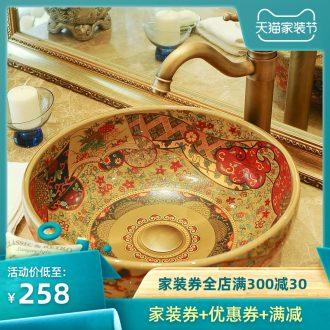 Jingdezhen ceramic hotel toilet stage basin art restoring ancient ways round basin balcony lavatory sink