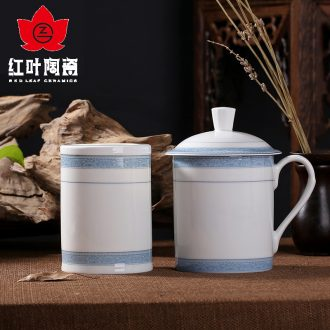 Red leaves authentic jingdezhen porcelain glair high temperature fine white porcelain stationery 2 head harmony for a gift