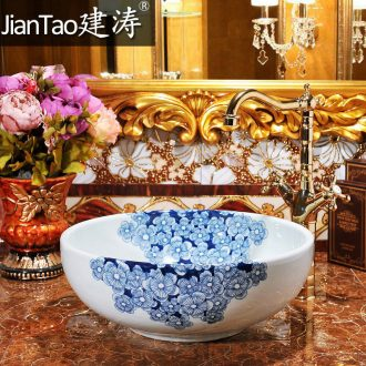 Blue and white porcelain! All of jingdezhen hand-painted porcelain art basin stage basin sink basin - ice plum