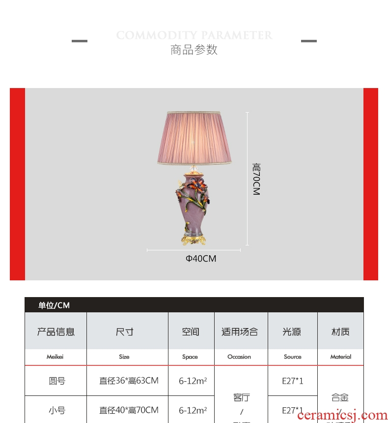 Cartel type colored enamel lamp sitting room luxury villa high-grade atmosphere ceramic lamp of bedroom the head of a bed
