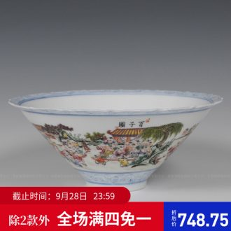 Jingdezhen ceramics hand-painted the ancient philosophers figure hat to bowl bowl cups Wang Rongjuan modern fashion household decoration