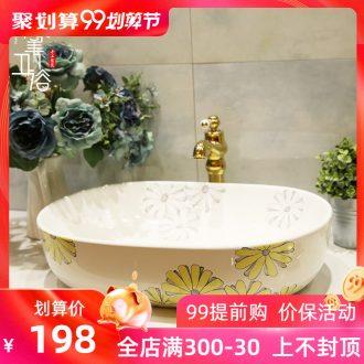 Household stage basin sink single lavatory oval ceramic art basin basin bathroom basin on stage